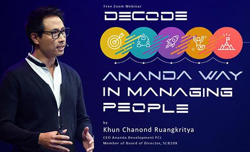 PMAT Virtual Seminar - Decode Ananda Way in Managing People