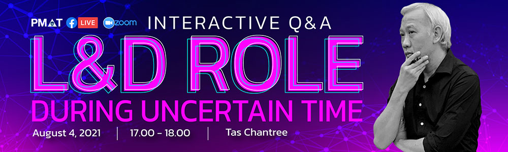 L&D role during uncertain time (Interactive Q&A)