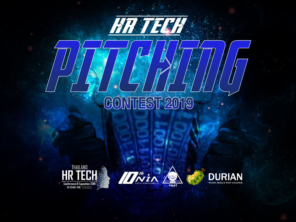 HR Tech Pitching Contest 2019